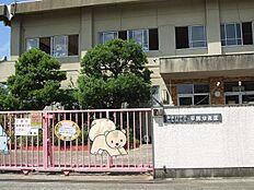 平岡幼稚園…約540m