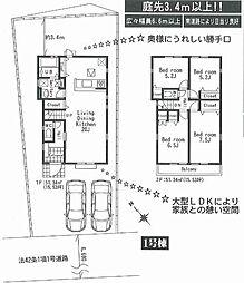 横須賀市芦名2丁目