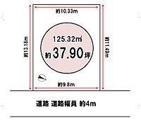 正方形に近い地型です。JR垂水駅より徒歩7分でほぼ平坦な道のりですので、一度ご覧ください。