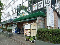 マルエツプチ西大井駅前店:徒歩5分