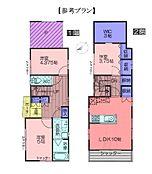 参考プラン 建物代込み3780万円