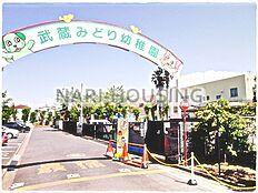 幼稚園武蔵みどり幼稚園(学校法人)まで341m