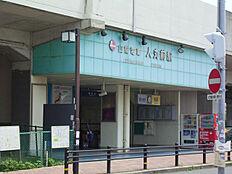 山陽電鉄・人丸前駅