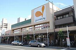 グルメシティ八幡町店