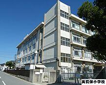 姫路市立英賀保小学校 約1054m