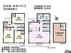 B号地 建物プラン例(間取図) 杉並区久我山3丁目
