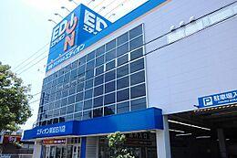 エディオン新加古川店…約780m