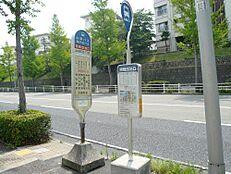 神戸市営バス・山陽バス「明舞団地口」停 徒歩7分(JR「朝霧」駅まで乗車7分)