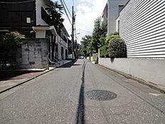 前面道路は公道です
