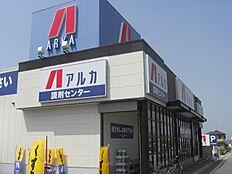 アルカ土山店