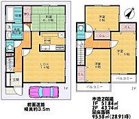 建築プラン例:建物価格997万円 間取り4LDK 延床面積95.58平米