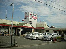 マルアイ東二見店…約440m
