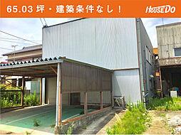 土地面積215.00m2(65.03坪)、建物面積210.00m2(63.52坪)の事業用物件です