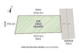 土地44坪 150万円