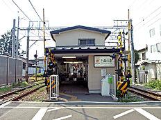 九品仏駅徒歩11分