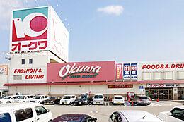 ショッピングセンターオークワ高野口店まで1568m