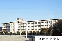 播磨南中学校 約2100m