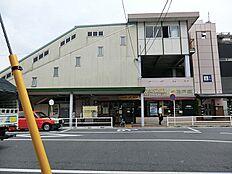 JR中央線西八王子駅 距離約1600m