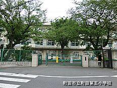 町田市立町田第五小学校