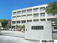 姫路市立野里小学校 約960m