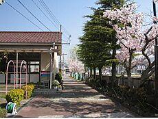 花田幼稚園 約610m