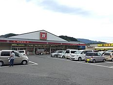 スーパー松源阪井店