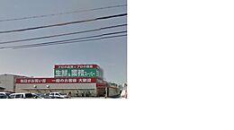 スーパー業務スーパー和歌浦店まで1026m