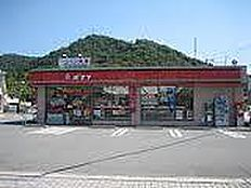 ポプラ 姫路バイパス東店 1030m