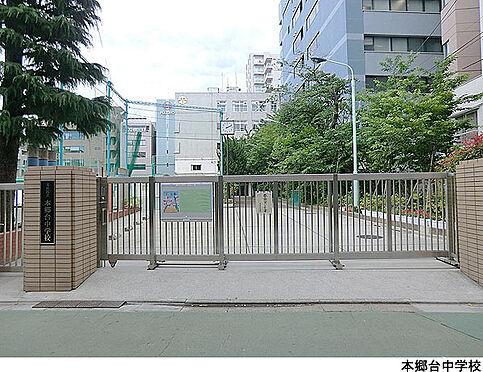 アパート-文京区本郷5丁目 本郷台中学校
