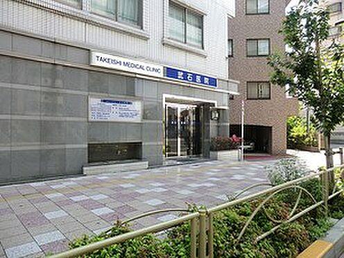 マンション(建物全部)-豊島区上池袋4丁目 武石医院