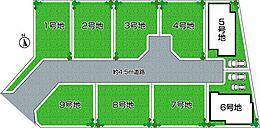 全9区画・前面道路幅員4.5m