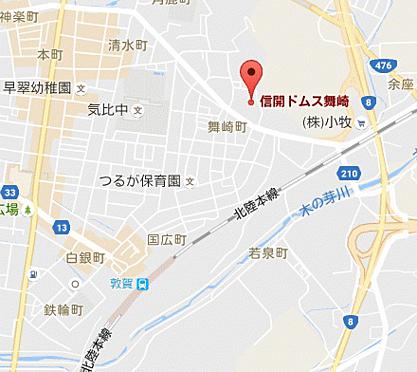 マンション(建物一部)-敦賀市舞崎町 その他