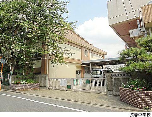 マンション(建物全部)-世田谷区桜3丁目 弦巻中学校