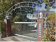 幼稚園学校法人 名草学園 名草幼稚園まで1185m