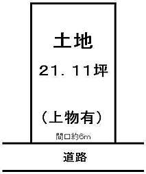宇治市五ケ庄芝ノ東
