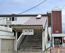 山陽電鉄・東二見駅まで徒歩15分