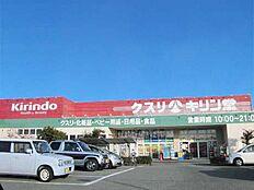 キリン堂 白浜店 190m