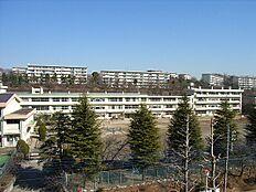 鶴川第三小学校 約1300m