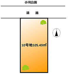 神戸市兵庫区須佐野通1丁目