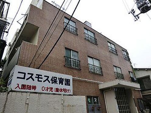 マンション(建物一部)-新宿区北新宿3丁目 コスモス保育園