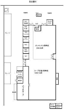 店舗(建物一部)-京都市上京区一色町 間取り