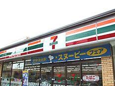 セブンイレブン姫路上余部店 1250m
