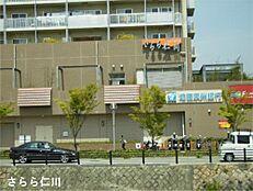 さらら仁川(1189m)