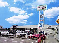 マルアイ 八家店 80m