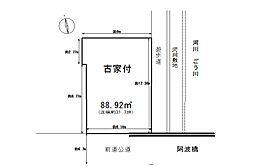 京都市伏見区阿波橋町