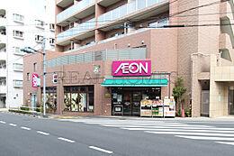 まいばすけっと上板橋三丁目店(240m)