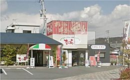 喫茶店・カフェきららまで702m