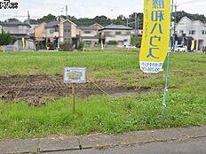 3号地 現地写真 日野市東豊田4丁目