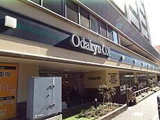 OdakyuOX鶴川店まで370m