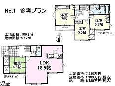 1号地 建物プラン例(間取図) 杉並区永福3丁目